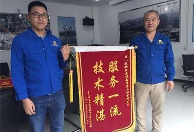 配套对接项目建设管理部赠成都巨象吊装公司锦旗。
