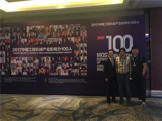 祝贺成都巨象设备吊装工程有限公司2017年蝉联中国吊装十强企业